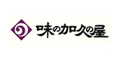 株式会社味の加久の屋様ロゴ