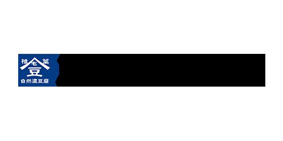 株式会社豆腐の盛田屋様ロゴ