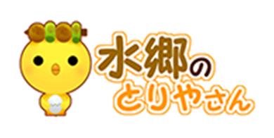 株式会社須田本店ロゴ