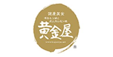 株式会社U-MORE様ロゴ