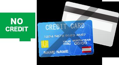 クレジットカード情報の入力不要