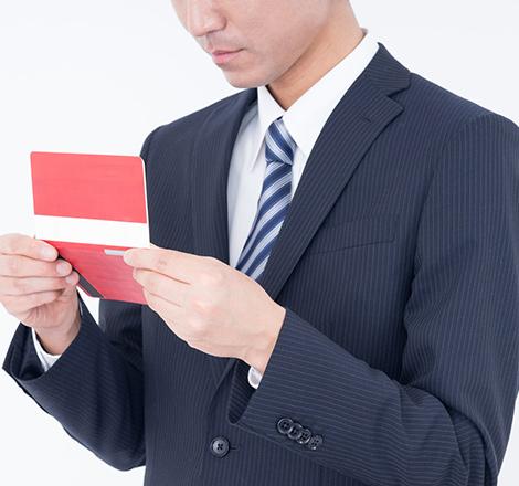 代金の未回収リスクを100%保証!