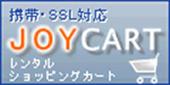 JOYCART