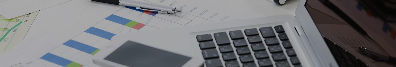 連携システム・企業