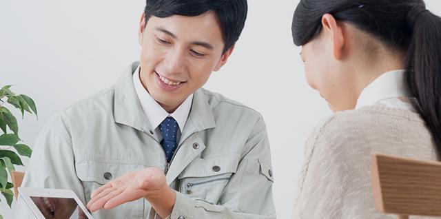 後払い.com for サービス業