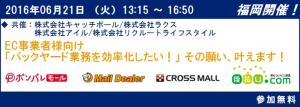 banner_0601