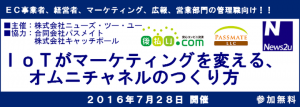banner_0728_780