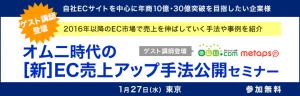 banner_0127