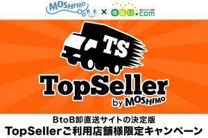 moshimo_camp_banner