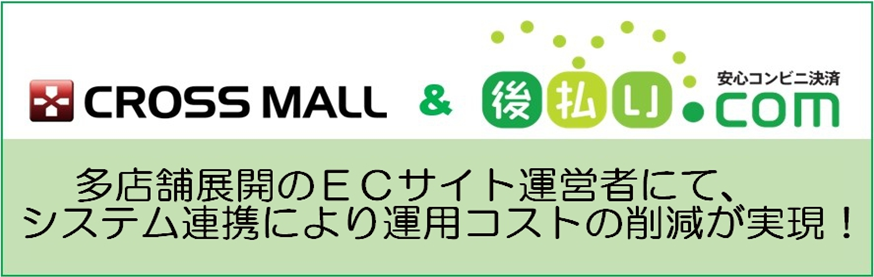 cbcall_top