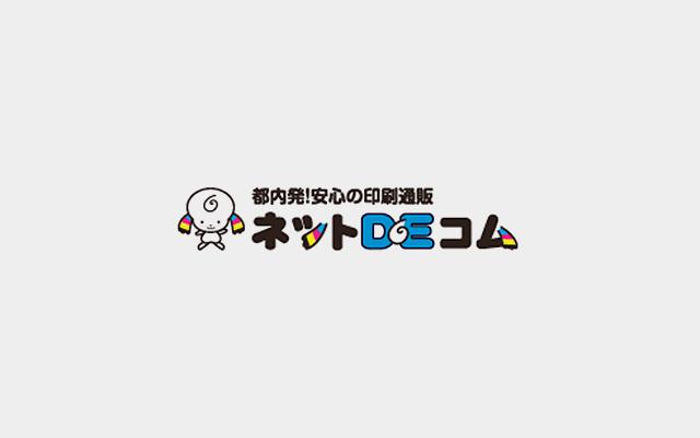 株式会社新晃社 様