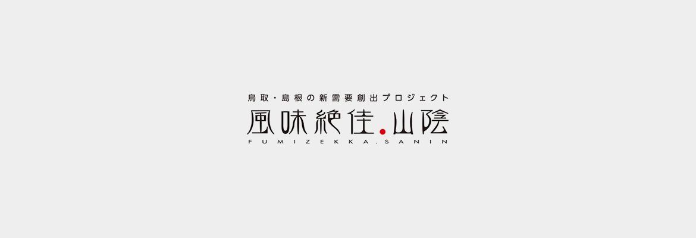 I.C.ティアラム株式会社 様